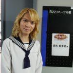 TBS『人生イロイロ超会議』出演