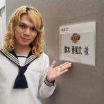 「くりぃむクイズ ミラクル9」出演