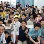 2020春の海あそび塾~未利用魚×ミリ幼魚SP~ 開催決定!