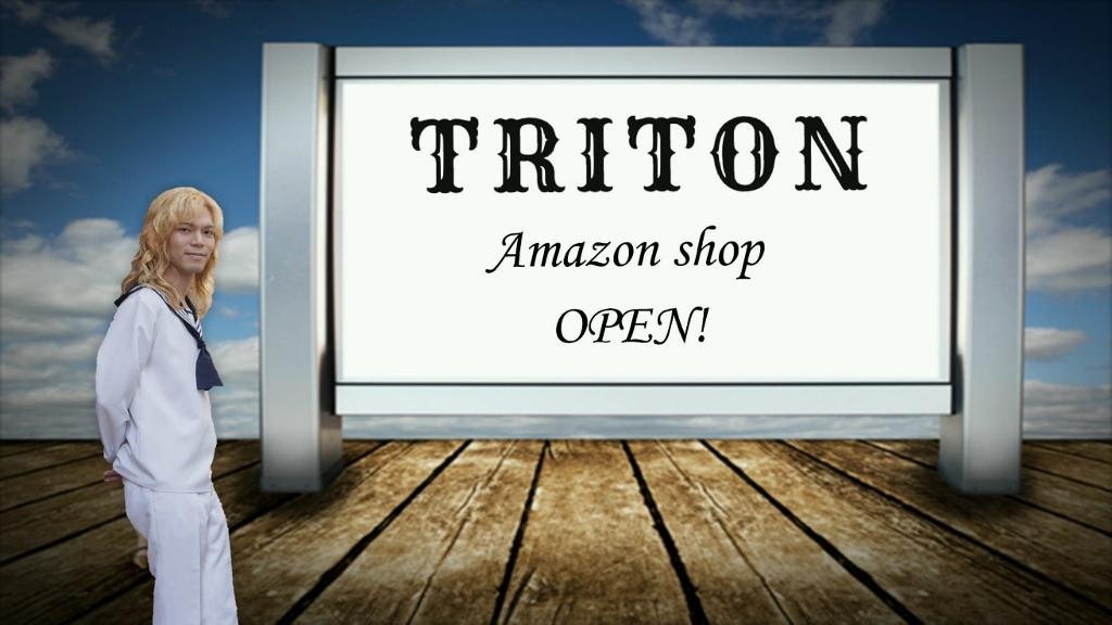 TRITONオープン記念