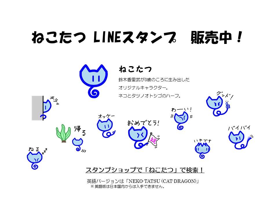 LINEスタンプ宣伝画像(YouTube用)